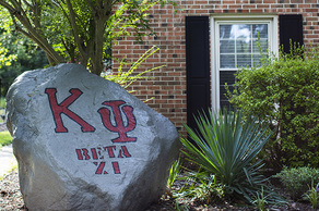 Kappa Psi Beta Xi House