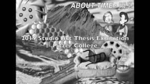Make the Senior Art Exhibition Memorable Campaign Image